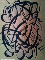 هنرمند ارجمند جناب آقای نورالدین کرمی ( از خرم آباد )