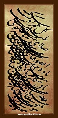 آثار هنرمندان ایران/هدایای ارزشمند هنرمند گرانقدر آقای علی خیری از استان اصفهان به سایت آثار هنرمندان ایران-عزیزی هنر- و اختصاص این هدایا به شرکت کنندگان در جشنواره بداهه نوروز 1392 این سایت